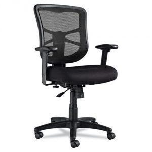 ergonomic office chair - Ergonomic Chair